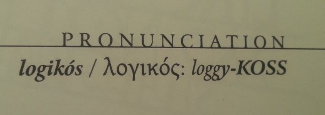 Pronunciation of word logikos